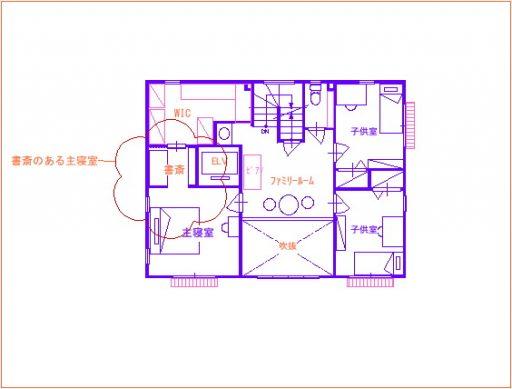 親子2世帯住宅