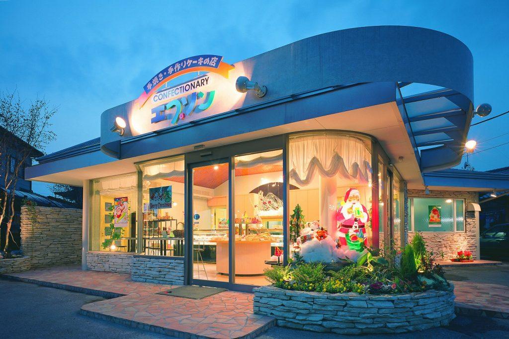 エプソン(洋菓子店)