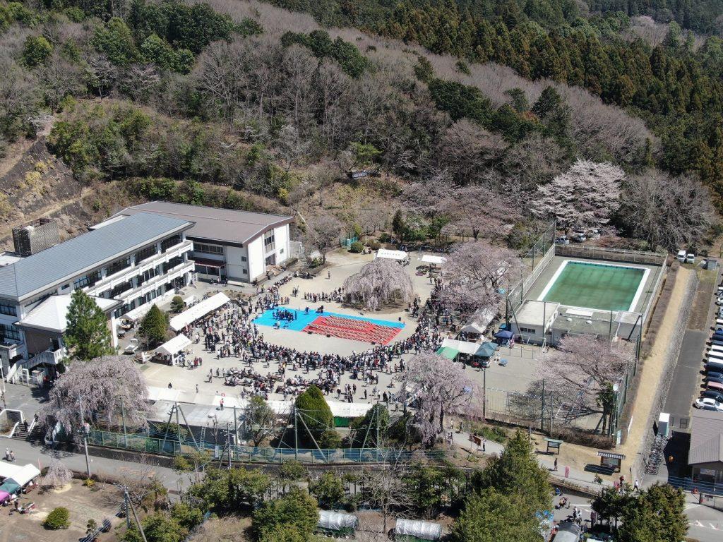 官公庁関係建物